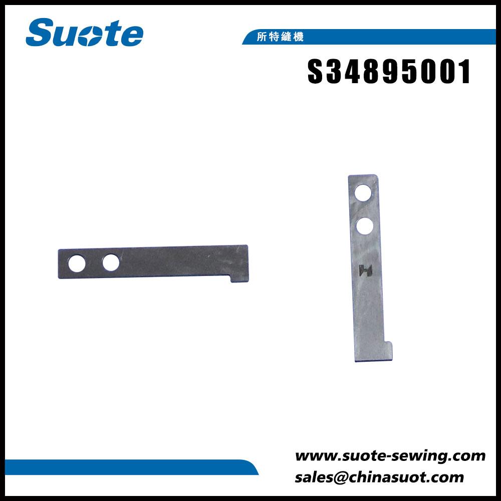 S34895001 چاقو ثابت برای 9820