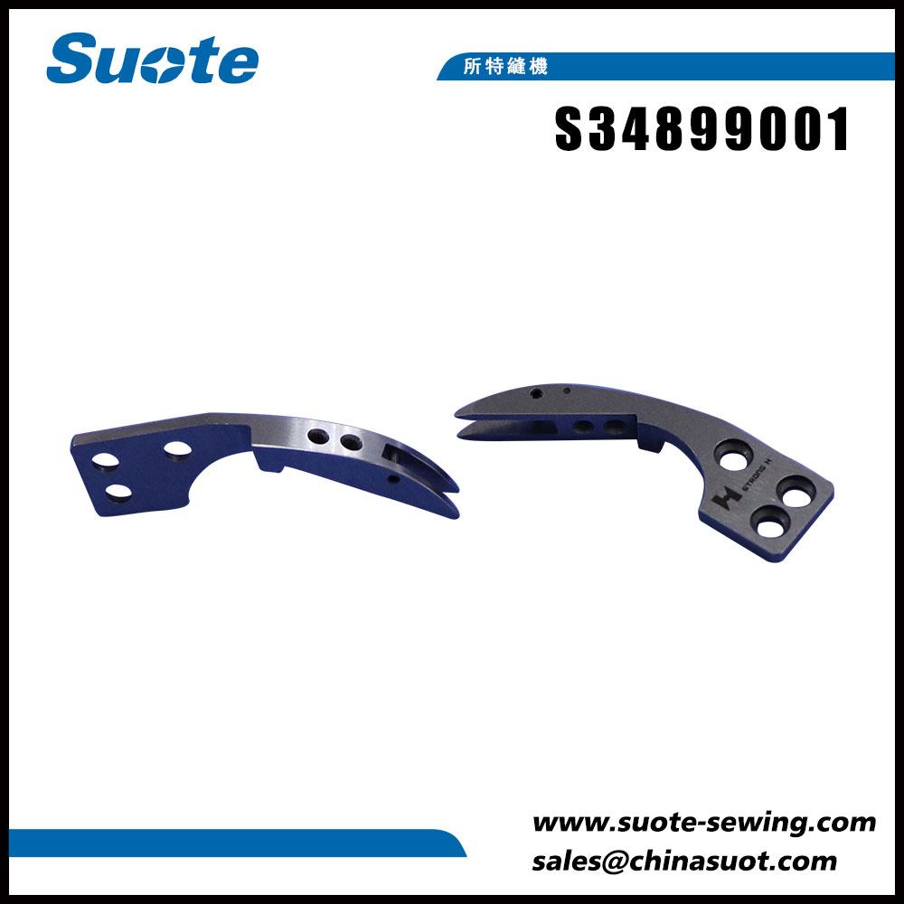 S34899001 چاقوی متحرک برای 9820