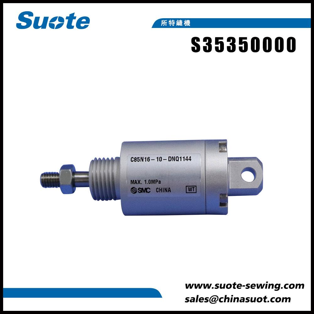 سیلندر S35350000 16x10 برای 9820