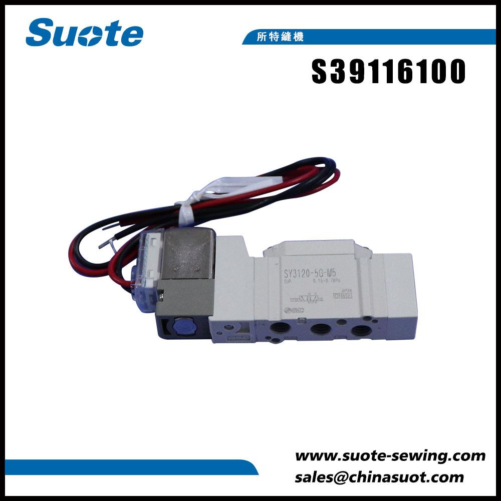 S39116100 Valve Vqz2151s-5 برای 9820