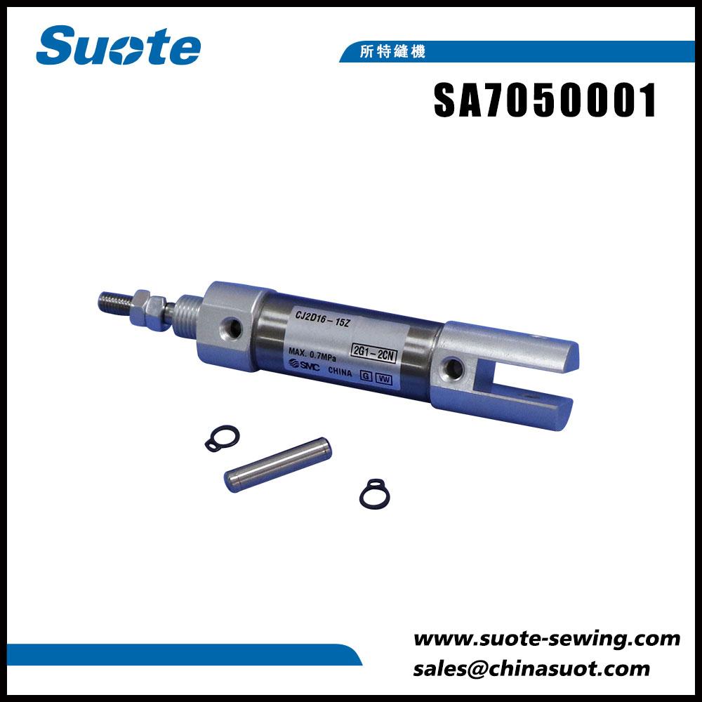 SA7050001 Cylinder Assy L 16x15 برای 9820