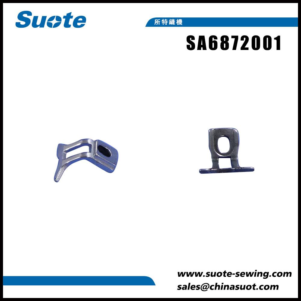 SA6872001 سوزن گارد U